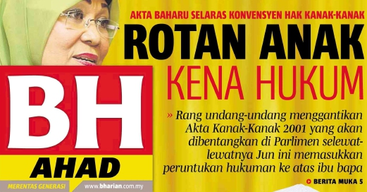 rotan.transformed