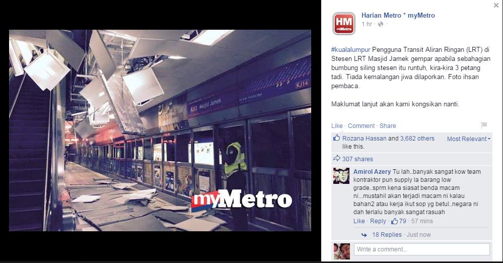 Harian Metro - Gambar Ihsan Pembaca